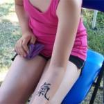 Chinesisches Schriftzeichen als Tattoo in Bochow