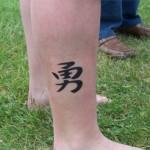 Chinesisches Zeichen als Airbrush Tattoo