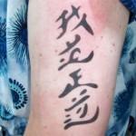 Airbrush Zeichen Tattoo