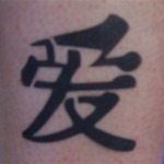 Airbrush Spass Tattoo am Bein