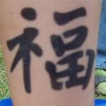 Airbrush Bein Tattoo in Zabeltitz