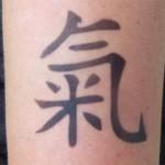 Airbrush Tattoo als Chinesiches Zeichen am Arm