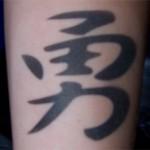 Schriftzeichen Tattoo