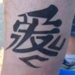 Wunsch Tattoo
