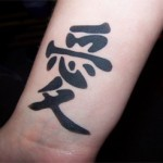 Airbrushmotiv Chinesisches Liebe