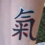 Airbrush als Chinesisches Schriftzeichen