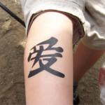 Chinesisches Waden Airbrush Tattoo