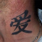 Hals Tattoo